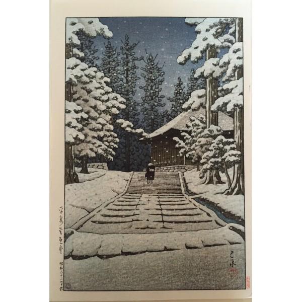 Snow at Konkijiku
