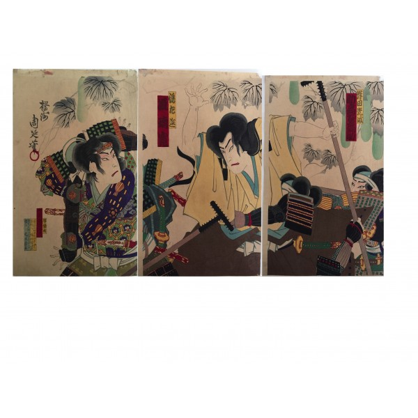 Chronique de la guerre de Sekigahara