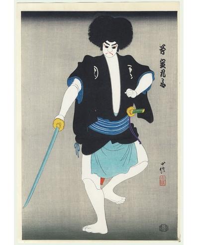 estampes japonaises Hasegawa Konobu Sadakurou