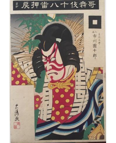 estampes japonaise Tadakiyo Oshimodoshi