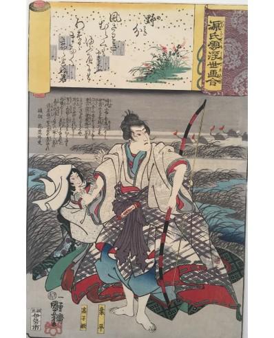 Kuniyoshi Utagawa Narihira et Takako hime