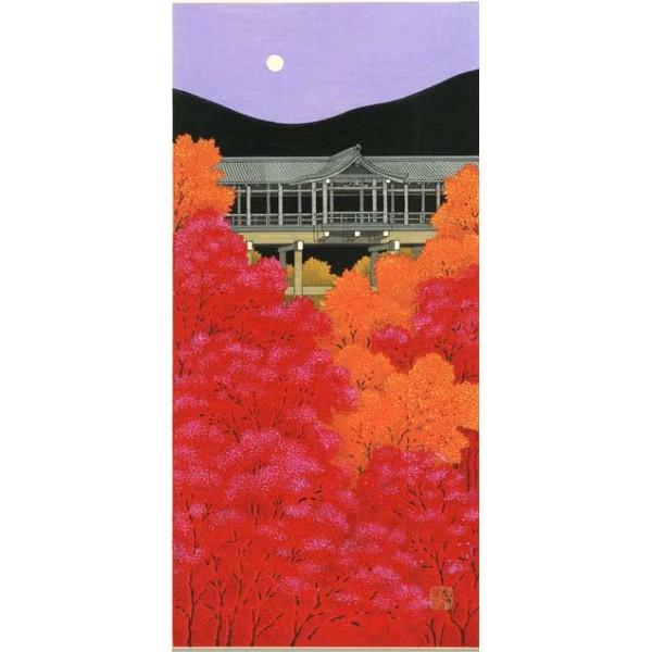 Kato Teruhide automne au temple Kiyomizu