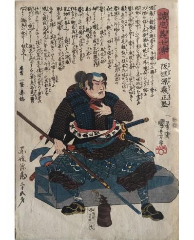 Sakagaki Genzô Masakata des 47 Ronins
