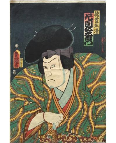 L'acteur Kataoka Nizaemon VIII