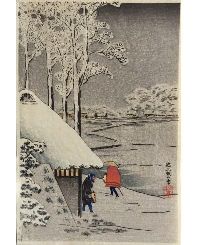 Nuit de neige à Ikegami