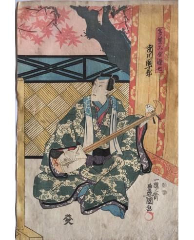 Le joueur de shamisen