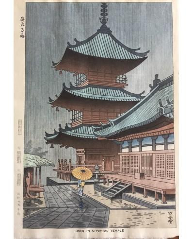 Asano Takeji : pluie au temple Kiyomizu