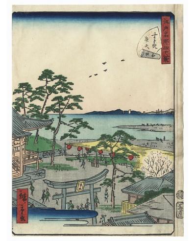 Hiroshige II le sanctuaire Benten à Susaki