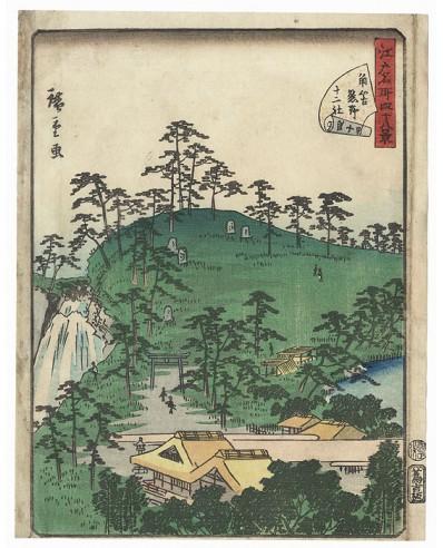 Hiroshige II les 12 sanctuaires Kumano à Tsunohazu