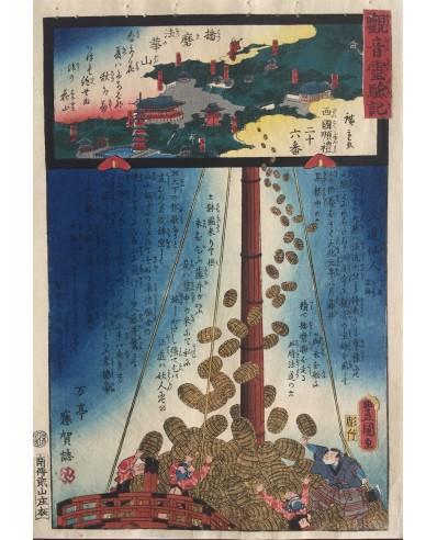 Kunisada Utagawa le mont Hokke