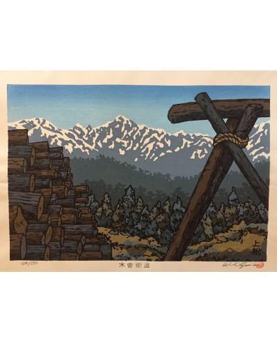 Nishijima Katsuyuki - Paysage de montagne