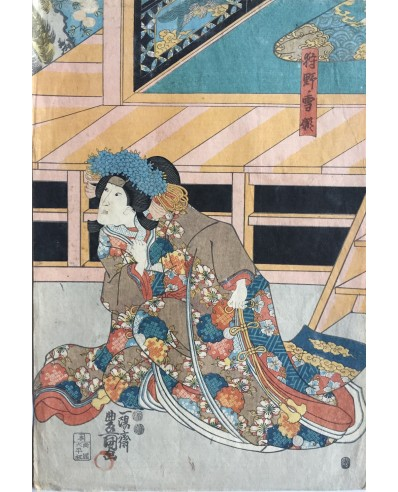 Kunisada Utagawa - Kano Yukihime