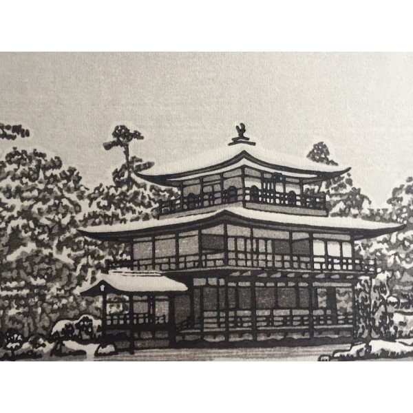 Gihachiro Okuyama - le temple d'or sous la neige