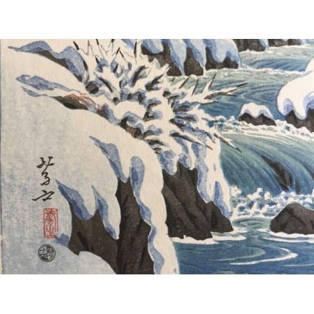 Hasui Kawase : Nuit de printemps à Inokashira