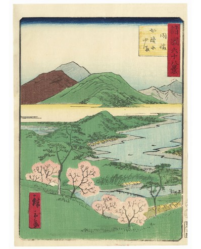 Hiroshige II - Le lac Koyama