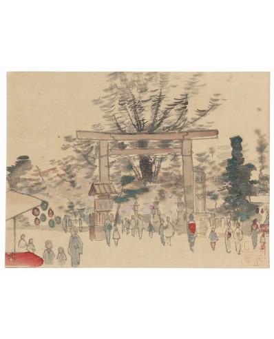 Akamatsu Rinsaku - Sakuras à Miya