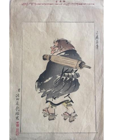 Shibata Zeshin - le démon