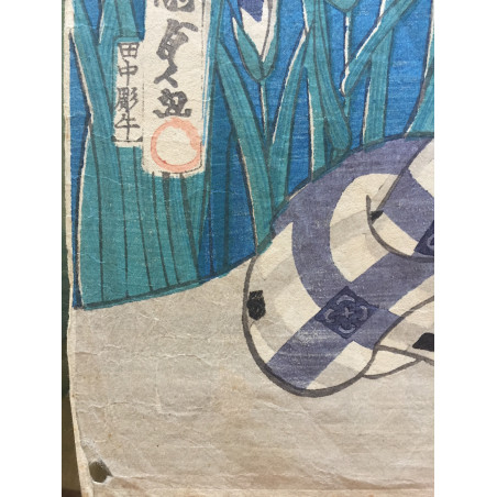 Fumio Fujita - Crépuscule I