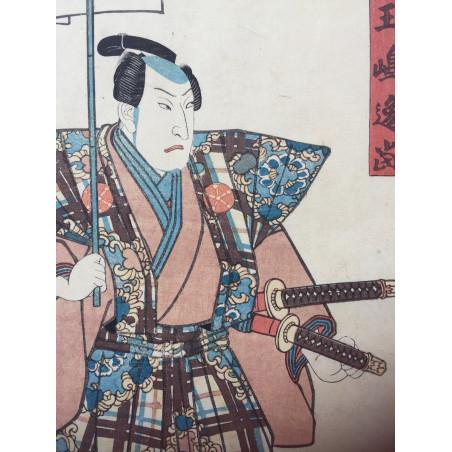 Kunichika Toyohara - Onoe Kumigoro