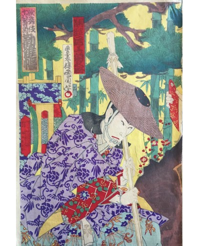 Kunichika Toyohara - Minamoto no Yoshitsune