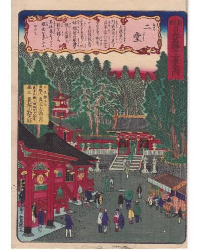 La Porte Niômon du temple Taiyuin - Nikko