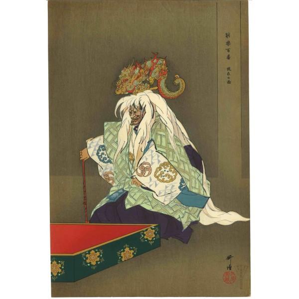 Genzei Shishimen