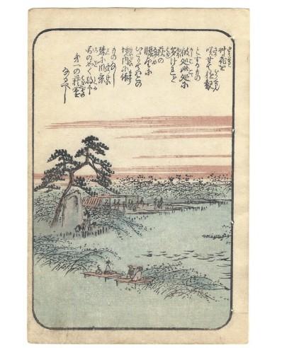 HIROSHIGE Ando - RR217