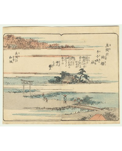 HIROSHIGE Ando - RR251